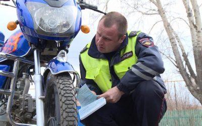 Как поставить мотоцикл на учет в ГИБДД?